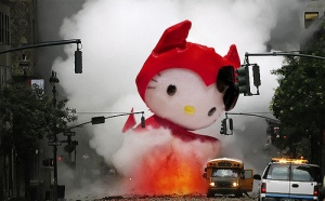 See, the flaming school bus represents dignity and the Hello Kitty represents ... um, still Hello Kitty.
